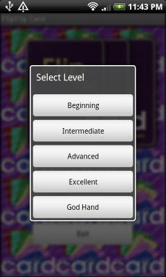 Game Screen 2