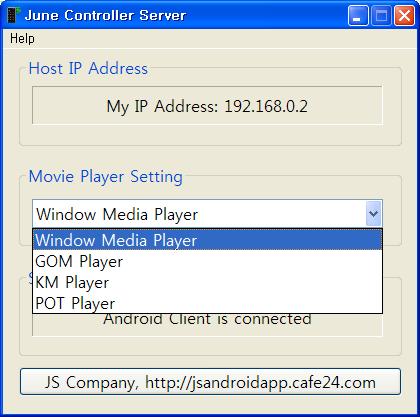 June Controller Server