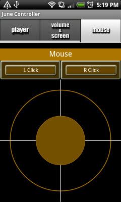June Controller Screen